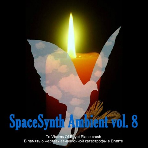 Spacesynth Ambient vol. 8